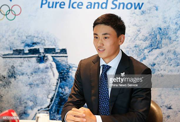 Song Andong NHL Draft player of the New York Islanders reacts during the Beijing Bid Committee press briefing at the Traders Hotel prior to the 128th...