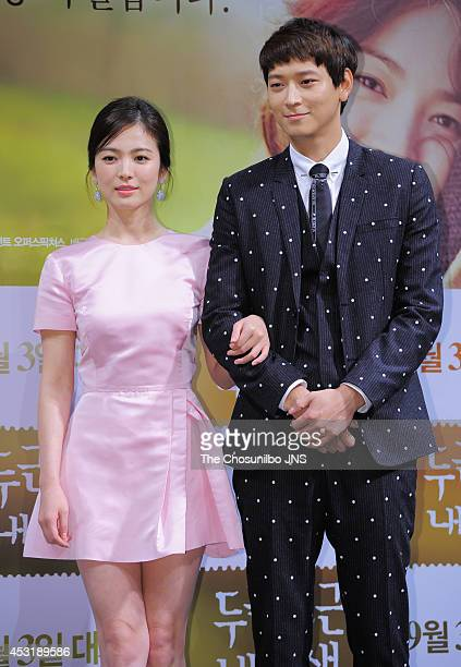 Song HyeKyo and Gang DongWon attend the movie 'My Brilliant Life' press conference at Apgujeong CGV on August 4 2014 in Seoul South Korea