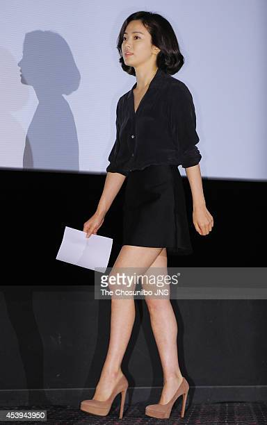 Song HyeKyo attends the movie 'My Brilliant Life' press premiere at Wangsimni CGV on August 21 2014 in Seoul South Korea