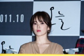 Song HyeKyo attends the movie 'Today' press conference at Gun Dae Lotte Cinema on October 12 2011 in Seoul South Korea