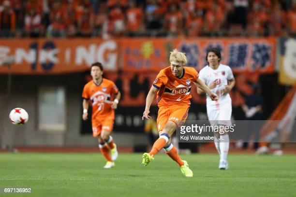 Song Ju Hun of Albirex Niigata in action during the JLeague J1 match between Albirex Niigata and Omiya Ardija at Denka Big Swan Stadium on June 17...