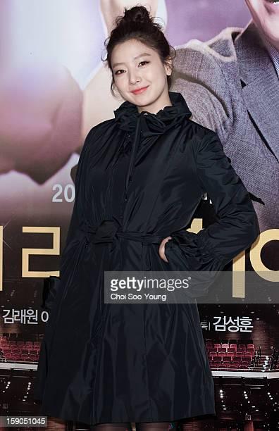 Song MinJeong attends the 'My Little Hero' Vip Press Screening at Wangsimni CGV on January 3 2013 in Seoul South Korea