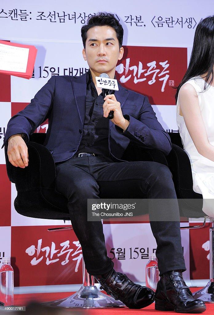Song seungheon and lim jiyeon sex - 2 1