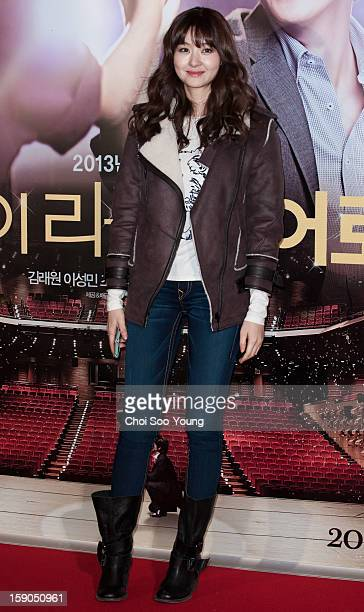 Song SunMi attends the 'My Little Hero' Vip Press Screening at Wangsimni CGV on January 3 2013 in Seoul South Korea