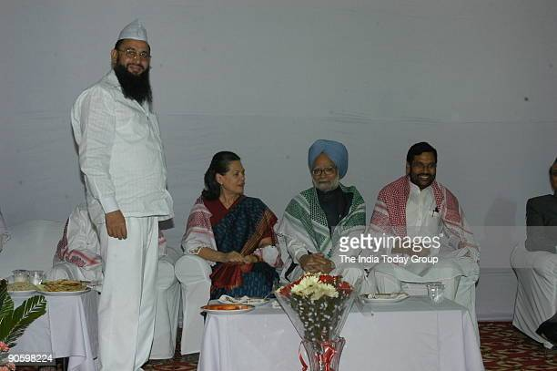 Sonia Gandhi President of All India Congress Committee and United Progressive Alliance Chairperson with Manmohan Singh Prime Minister of India Ram...
