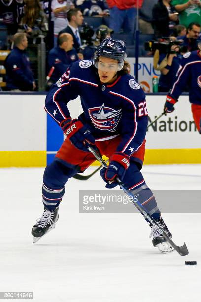 Sonny Milano of the Columbus Blue Jackets warms up prior to the start of the game against the New York Islanders on October 6 2017 at Nationwide...
