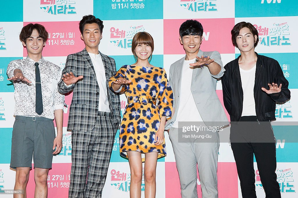 Sooyoung (C) of Girls' Generation actors Cho Yoon-Woo (Jo Yoon-Woo), Lee Chun-Hee (Lee Cheon-Hee), Lee Jong-Hyuk and Hong Jong-Hyun attend the tvN Drama 'Dating Agency Cyrano' press conference on May 22, 2013 in Seoul, South Korea. The drama will open on May 27 in South Korea.