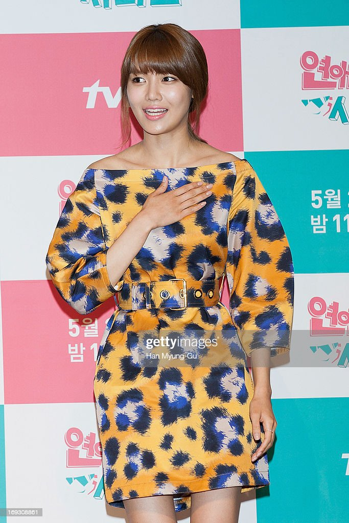 Sooyoung of Girls' Generation attends the tvN Drama 'Dating Agency Cyrano' press conference on May 22, 2013 in Seoul, South Korea. The drama will open on May 27 in South Korea.