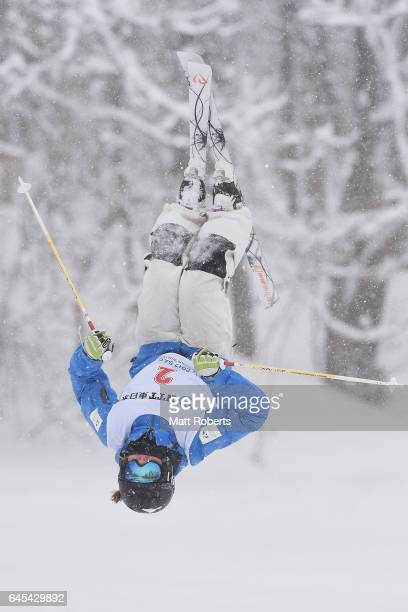 Sophie Ash of Australia competes in the women's freestyle moguls on day nine of the 2017 Sapporo Asian Winter Games at Sapporo Bankei Ski Area on...