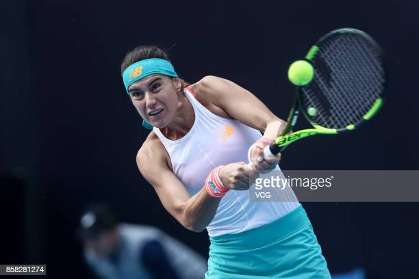 Sorana Cirstea of Romania competes during the Women's singles quarterfinal match against Jelena Ostapenko of Latvia on day seven of the 2017 China...