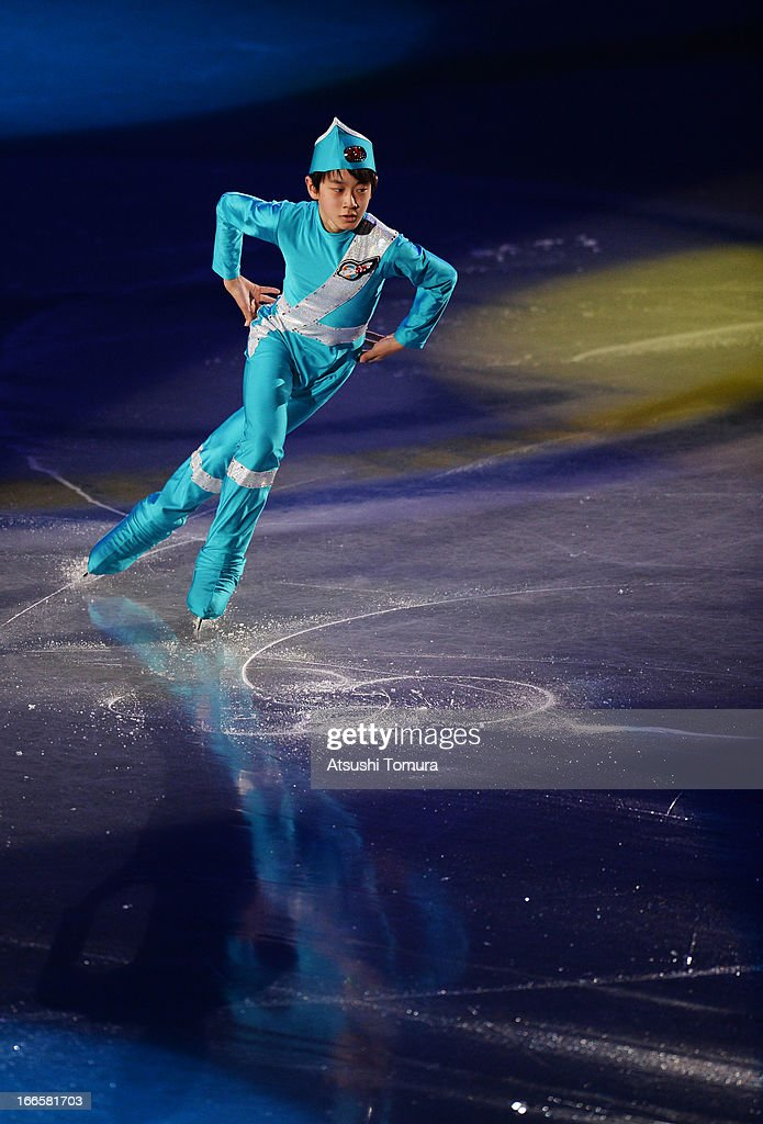 Sota Yamamoto of Japan performs during day four of the ISU World Team Trophy at Yoyogi National Gymnasium on April 14, 2013 in Tokyo, Japan.