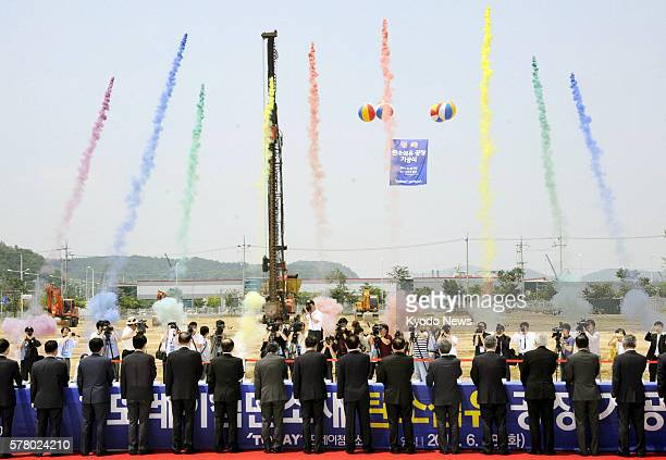GUMI South Korea A groundbreaking ceremony is held at a carbon fiber factory in Gumi in North Gyeongsang Province on June 28 2011 Toray Advanced...