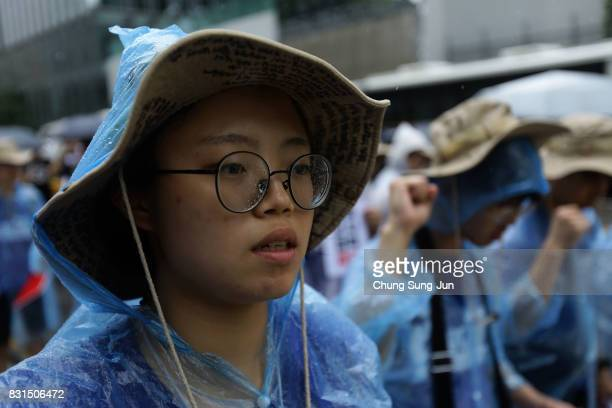 South Korea activists participate in 72nd Liberation Day rally in front of Japanese embassy on August 15 2017 in Seoul South Korea Korea was...