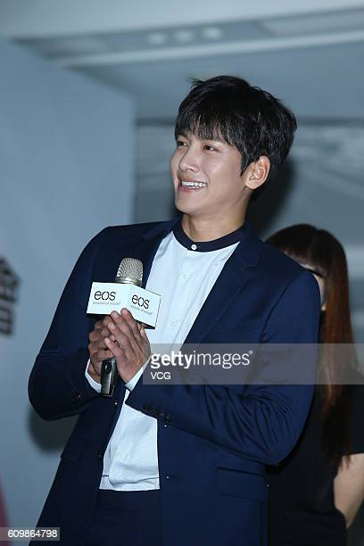 South Korea actor Ji Changwook attends a press conference for EOS ball lip balm on September 22 2016 in Taipei Taiwan of China
