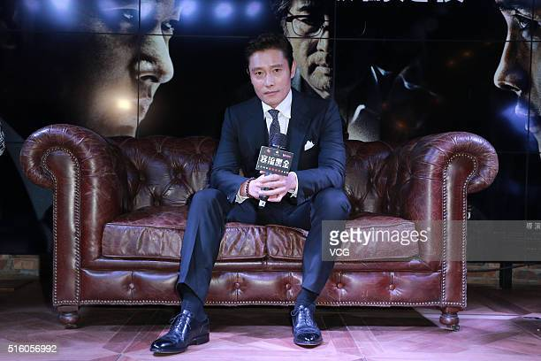 South Korea actor Lee Byung Hun promotes director Minho Woo's new movie 'Inside Men' on March 16 2016 in Hong Kong China