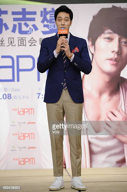 South Korea actor So JiSub attends fan meeting at IAPM Store on August 8 2014 in Shanghai China