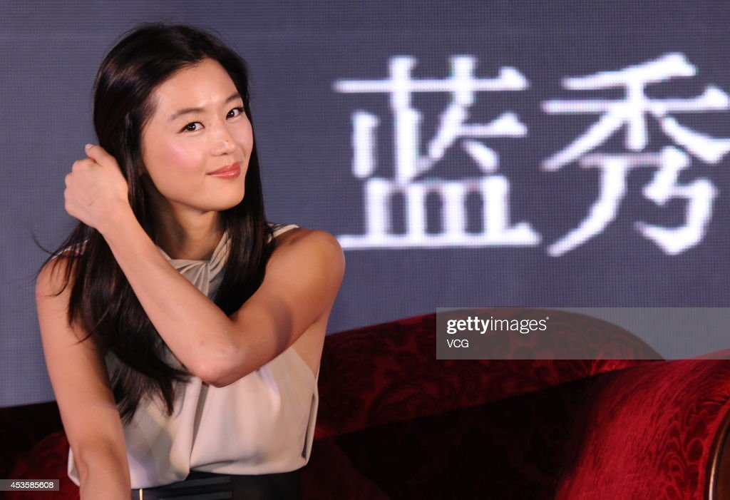 Jeon Ji-hyun Attends Commercial Event In Suzhou