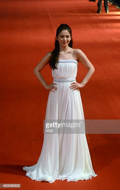South Korea actress Song Hye Kyo walks the red carpet at the 17th Shanghai International Film Festival on June 14 2014 in Shanghai China