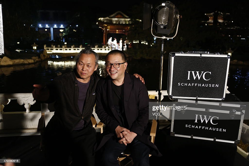 2015 Beijing International Film Festival - IWC Night