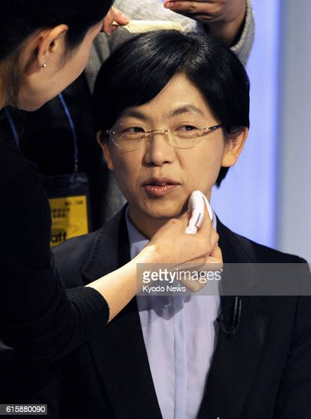 SEOUL South Korea Lee Jung Hee a South Korean presidential candidate from the minor opposition United Progressive Party gets ready for a televised...