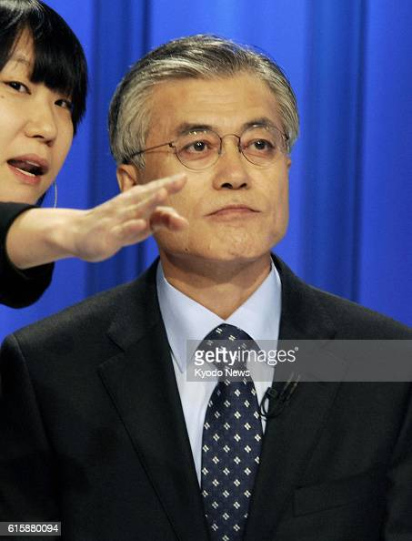 SEOUL South Korea Moon Jae In a South Korean presidential candidate from the opposition Democratic United Party gets ready for a televised debate...