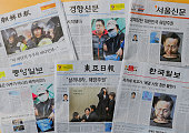 SEOUL South Korea Photo shows South Korean newspapers dated Dec 13 reporting on an incident the previous day in which a South Korean Coast Guard...