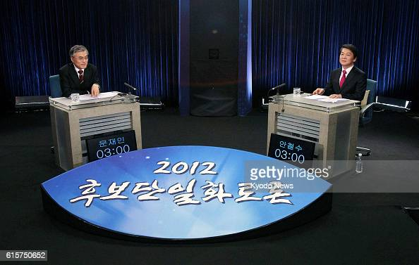 SEOUL South Korea Photo taken in Seoul on Nov 21 shows South Korean presidential candidates Moon Jae In from the main opposition Democratic United...