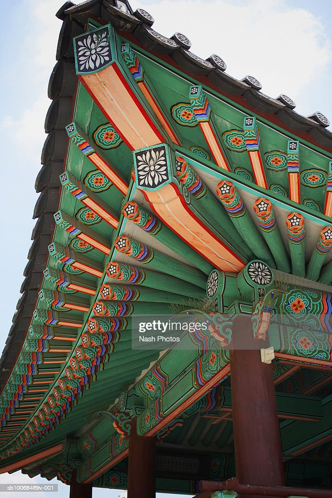 South Korea, Seoul, Namsangol Village : Foto de stock