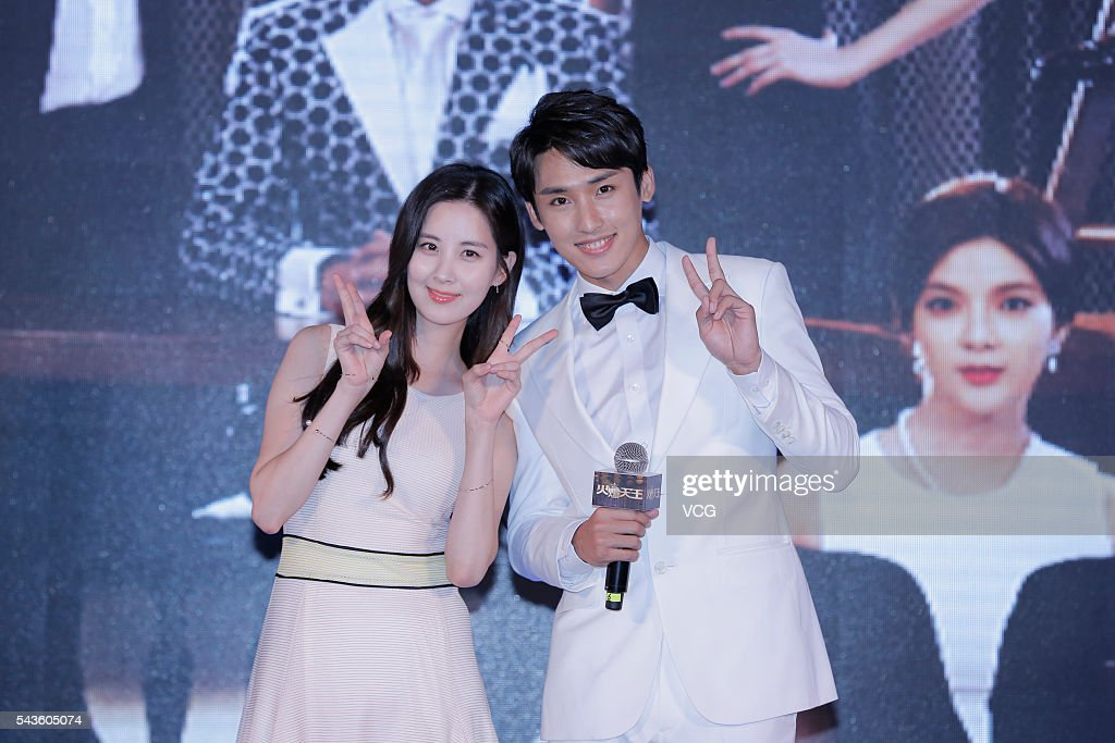 South Korea singer and actress Seohyun and Chinese actor Zhang He attend a press conference for an internet drama on June 29, 2016 in Beijing, China.