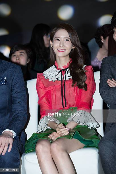 South Korea singer and actress Yoona attends a press conference of Chinese historical drama 'Wushen Zhaozilong' on March 30 2016 in Beijing China