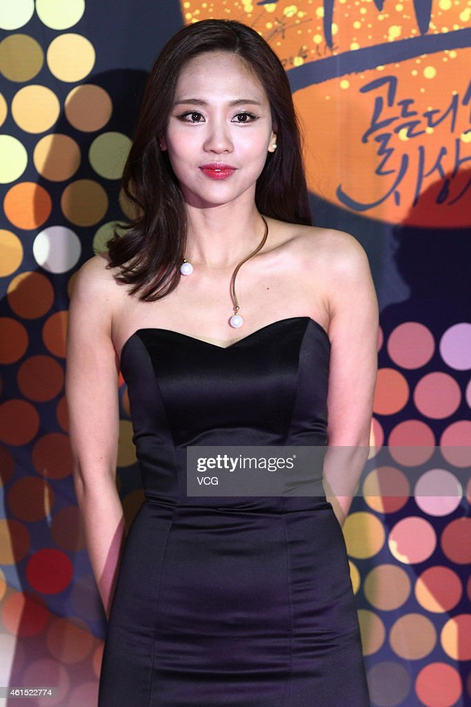 South Korea singer Fei of Miss A attends the 29th Golden Disk Awards on January 14 2015 in Beijing China