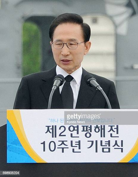 SEOUL South Korea South Korean President Lee Myung Bak speaks during a ceremony held at the 2nd Navy Fleet in Pyeongtaek Gyeonggi Province to mark a...