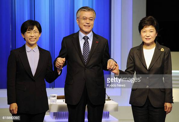SEOUL South Korea Three candidates in South Korea's Dec 19 presidential election Lee Jung Hee of the minor opposition United Progressive Party Moon...
