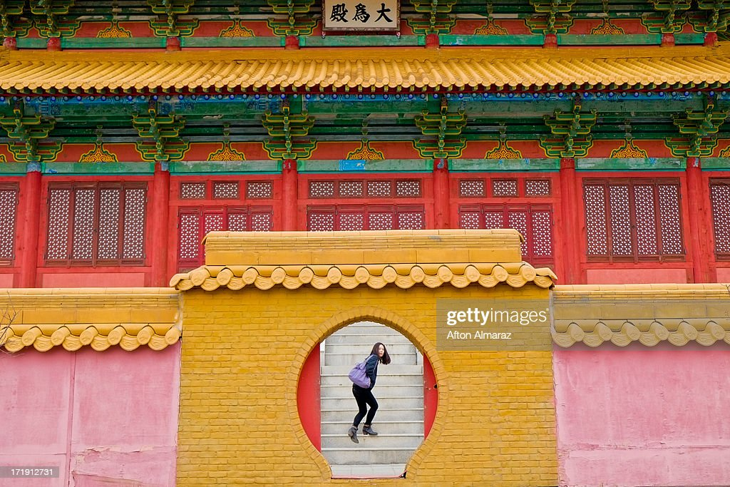 South Korea Travels : Stock Photo
