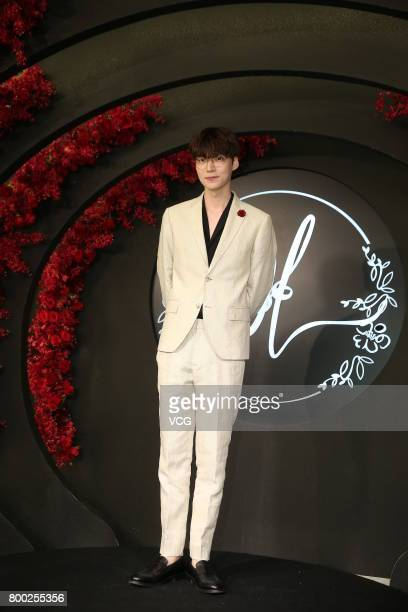 South Korean actor Ahn Jaehyun arrives at the red carpet of the banquet held by Macau businessman Levo Chan and actress Ady An on June 23 2017 in...