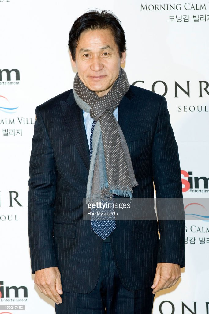 South Korean actor Ahn Sung-Ki attends the wedding of Uhm Tae-Woong at Conrad Hotel on January 9, 2013 in Seoul, South Korea.
