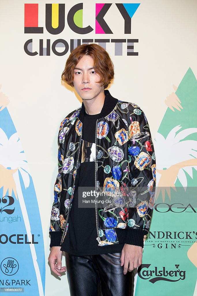South Korean actor and model <a gi-track='captionPersonalityLinkClicked' href=/galleries/search?phrase=Hong+Jong-Hyun&family=editorial&specificpeople=7496548 ng-click='$event.stopPropagation()'>Hong Jong-Hyun</a> attends during at the 'Lucky Chouette' show on day five of the Seoul Fashion Week Spring/Summer 2014 at the Grand Hyatt Hotel on March 28, 2013 in Seoul, South Korea.