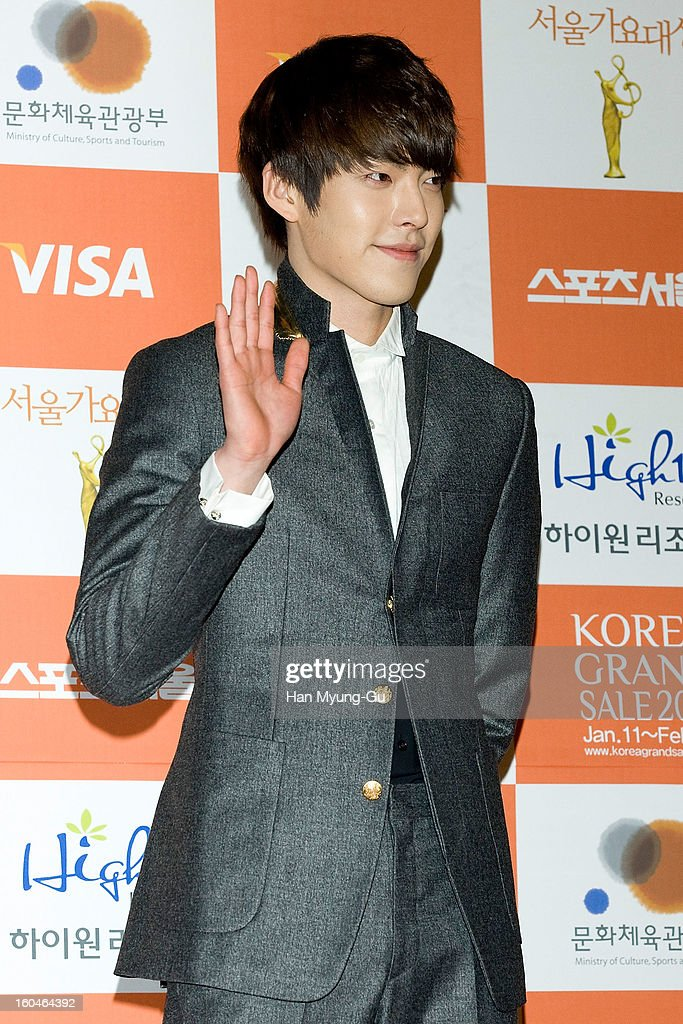South Korean actor and model Kim Woo-Bin attends the 22nd High1 Seoul Music Awards at SK Handball Arena on January 31, 2013 in Seoul, South Korea.