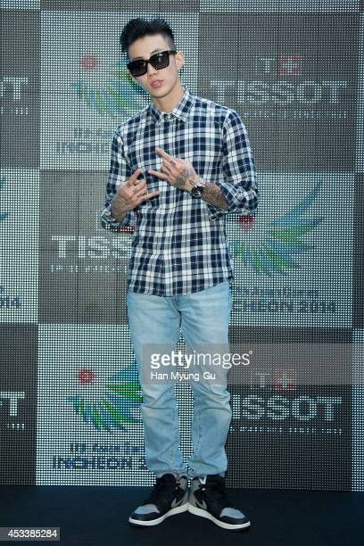 South Korean actor and singer Park JaeBum attends the promotional event for 'TISSOT' Stylish Pop Up Store Opening on August 9 2014 in Seoul South...