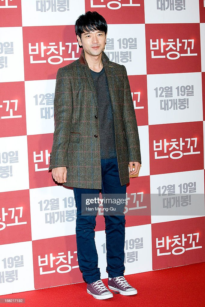 South Korean actor Bae Soo-Bin attends the 'Love 119' VIP Screening at Kyung Hee University on December 11, 2012 in Seoul, South Korea. The film will open on December 19 in South Korea.