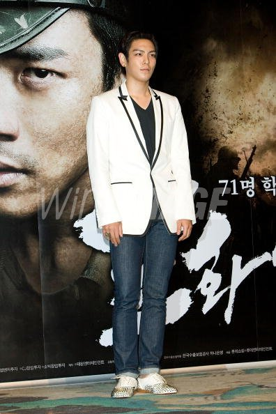 South Korean Actor Choi Seung Hyun Attends The Premiere Of The Film