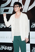 South Korean actor Choi WonYoung attends during the 'Cold Eyes' VIP screening at Coex Mega Box on June 25 2013 in Seoul South Korea The film will...