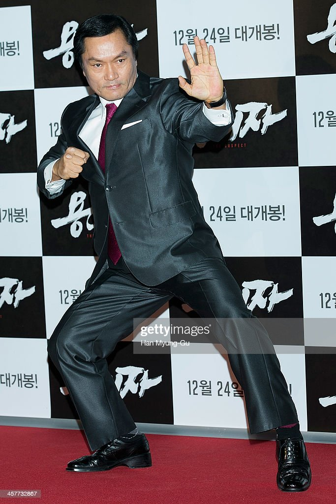 South Korean actor Dragon Lee attends 'The Suspect' VIP screening at COEX Mega Box on December 17, 2013 in Seoul, South Korea. The film will open on December 24, in South Korea.