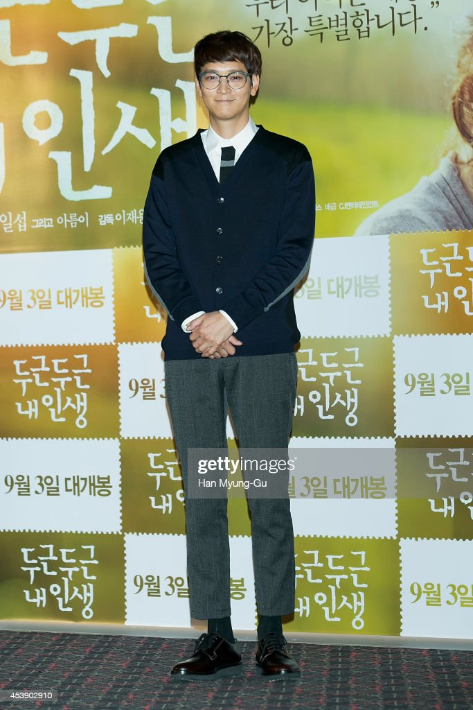 """My Brilliant Life"" Press Screening In Seoul"