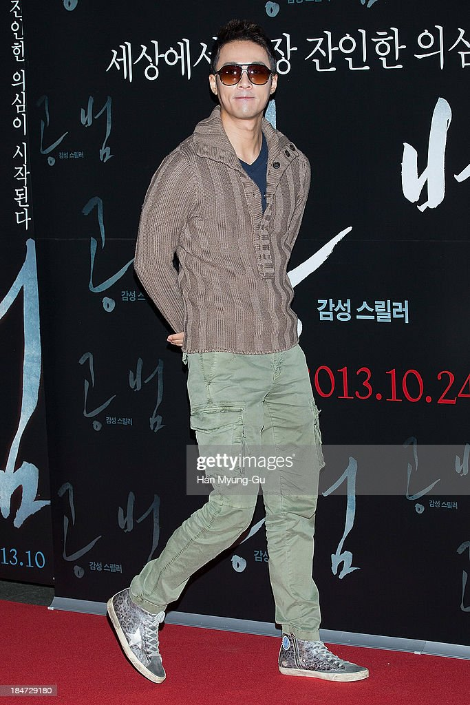 South Korean actor Go Joo-Won attends 'The Accomplice' VIP screening at CGV on October 15, 2013 in Seoul, South Korea. The film will open on October 24, in Soth Korea.