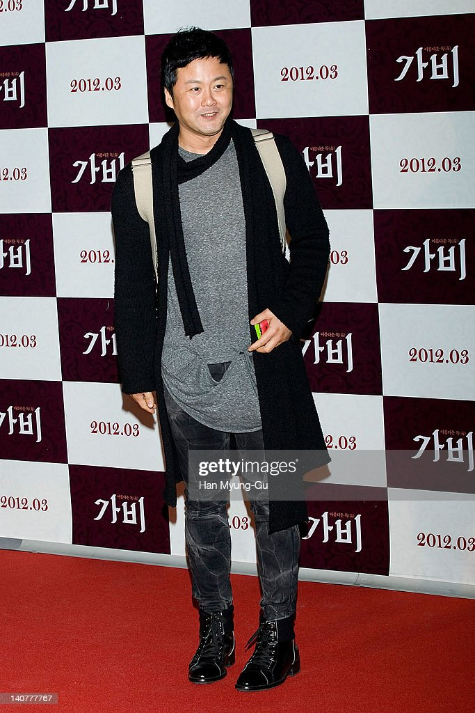 South Korean actor Gong Hyung-Jin attends the 'Gabi' (Coffee) VIP Premiere at CGV on March 06, 2012 in Seoul, South Korea. The film will open on March 15 in South Korea.