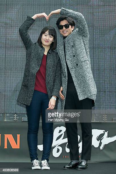 South Korean actor Gong Yoo attends 'The Suspect' Extreme Me Showcase at the MStage on December 5 2013 in Seoul South Korea The film will open on...