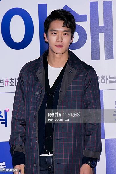 South Korean actor Ha SeokJin aka Ha SukJin attends the VIP screening for 'Like For Likes' at CGV on February 15 2016 in Seoul South Korea The film...