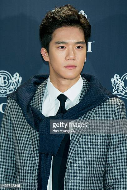 South Korean actor Ha SeokJin attends the 'BOGGI' flagship store opening party on October 23 2014 in Seoul South Korea