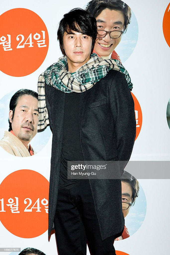 South Korean actor Han Jae-Suk attends the 'Miracle In Cell No.7' VIP Screening at Mega Box on January 14, 2013 in Seoul, South Korea.